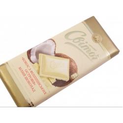Шоколад Світоч